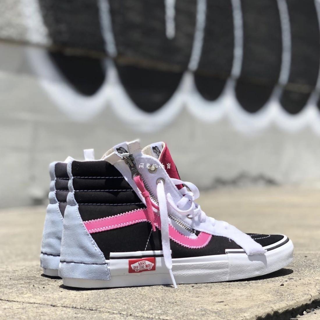 范斯Vans SK8-Hi Cap 解构高帮黑白灰黄红蓝黑粉色拼接男女滑板鞋12月01日最新优惠