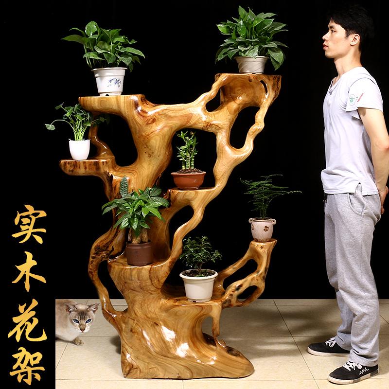 根雕花架树根天然实木阳台多层架子室内原木客厅整体根艺花盆架