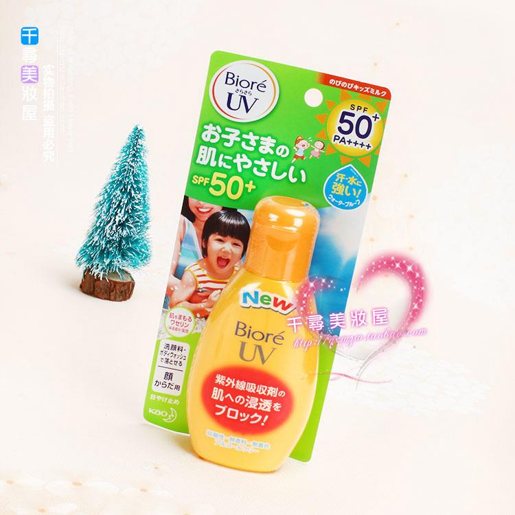 金冠包邮-日本Biore碧柔儿童温和防晒霜宝宝防晒乳-防水防汗SPF50