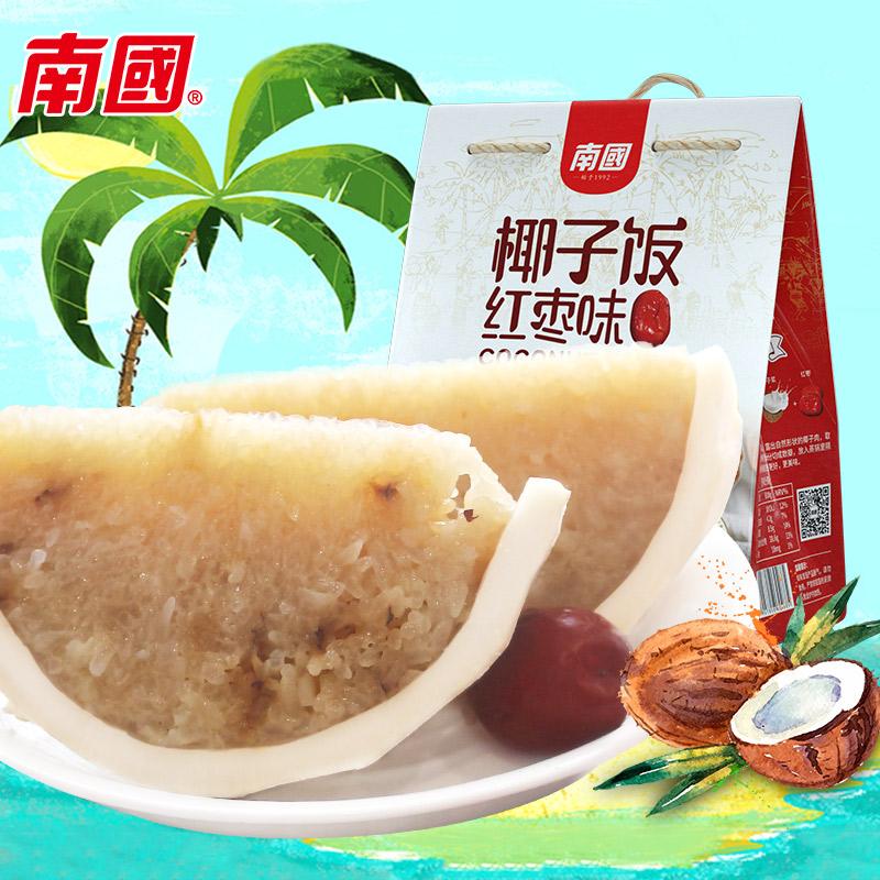 满68包邮南国海南特产红枣味椰子饭538g方便米饭速食特色小吃美食