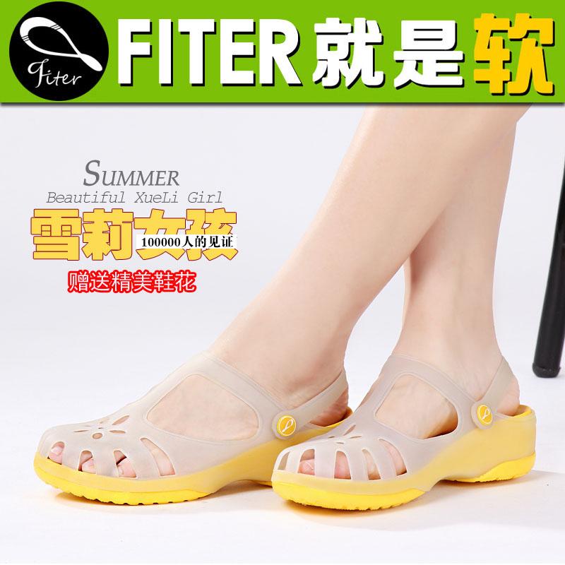 洞洞鞋女夏沙滩鞋塑料凉鞋厚底鞋变色包头坡跟学生防滑凉鞋果冻鞋