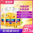 红桃K天然维生素E软胶囊ve橄榄油外用脸部维生素E内服2瓶