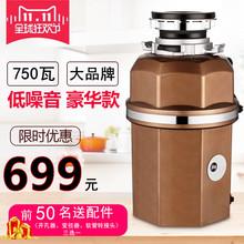 750 W Jingbang家庭用キッチンキッチン食品廃棄物シンクプロセッサキッチン廃水グラインダーワイヤレスリモートコントロール