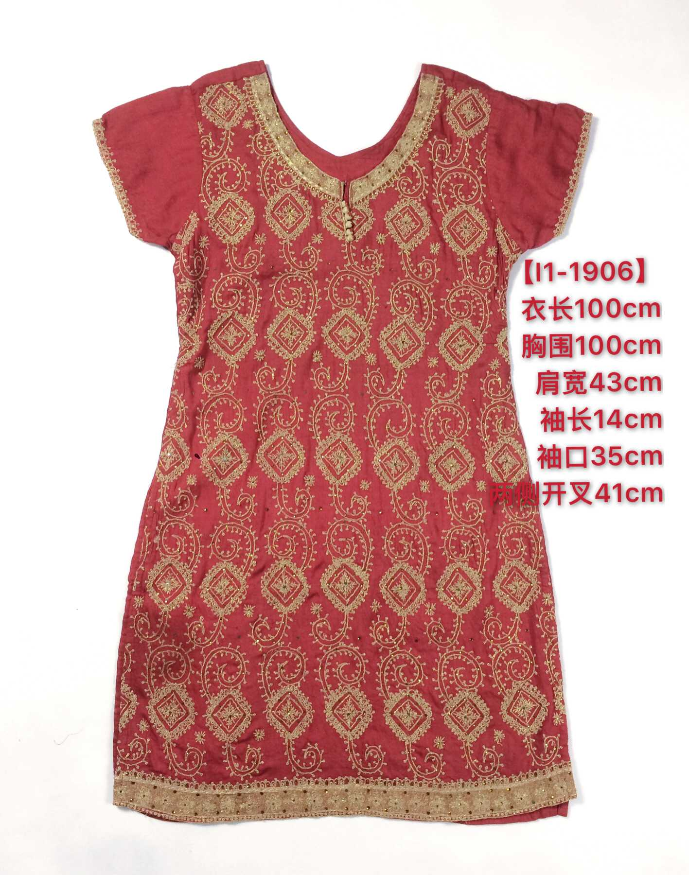 Traditional Indian womens embroidered short sleeve guerda, embroidered and slim, with red top