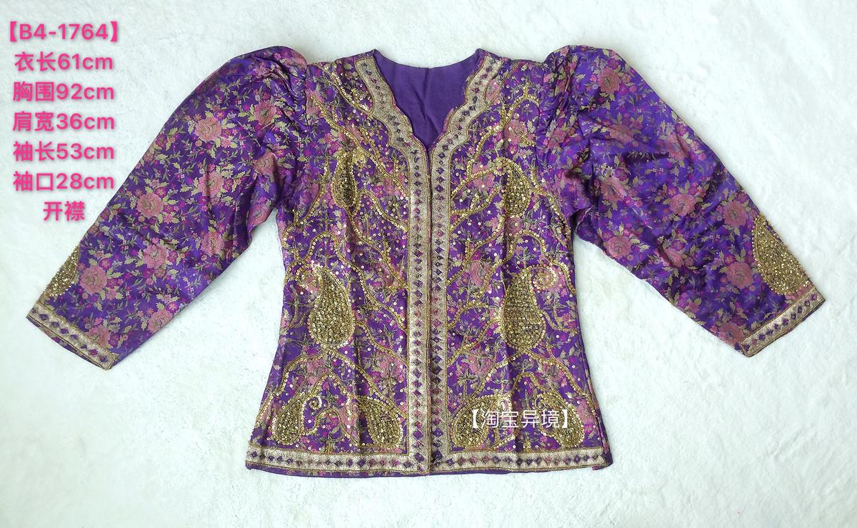 印度精选贵牌重工刺绣老绣古着度假旅拍异域民族风vintage上衣紫