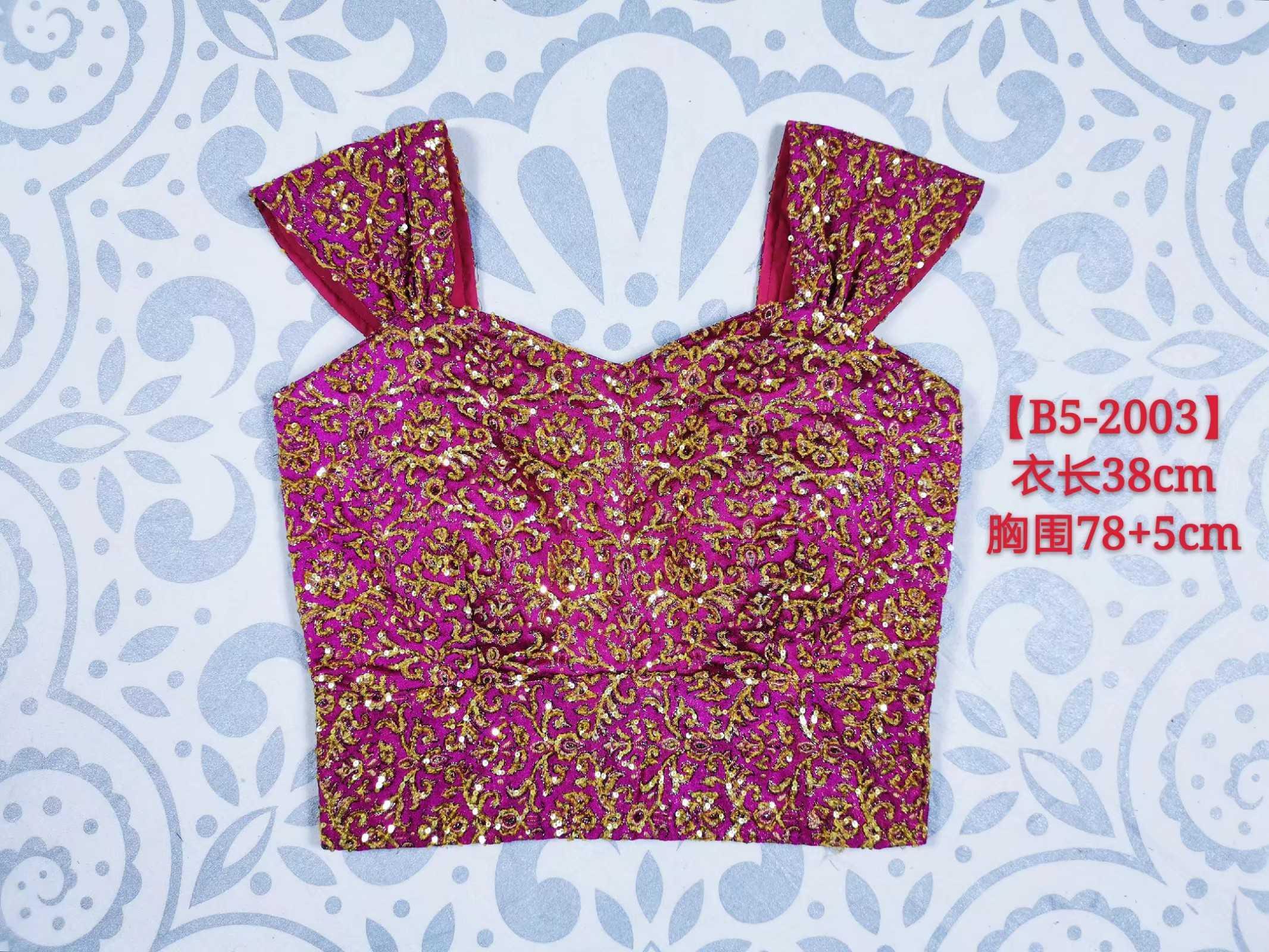 印度精选贵牌重工刺绣轻奢旅行女装摩洛哥土耳其异域修身上衣晚装