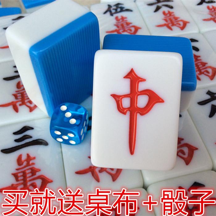 [家用麻将牌一级] оригинал [ 大号麻将手搓44# 42#40#中号 ] в подарок [礼品] бесплатная доставка по китаю
