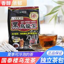 乌龙茶叶炭焙浓香型黑乌龙茶去油腻茶叶油切黑乌龙茶