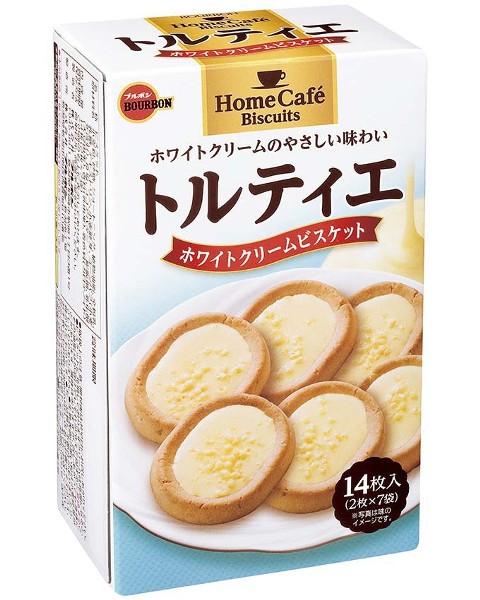 日本进口零食bourbon布尔本小麦胚芽奶油杏仁挞饼干 14枚入 116g