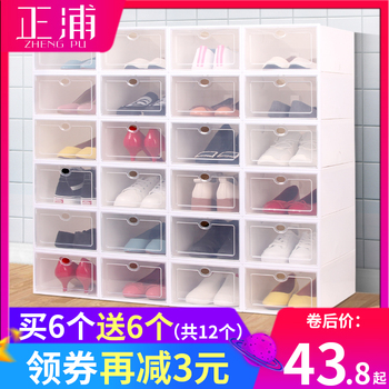 加厚鞋盒收纳盒透明抽屉式鞋子塑料鞋箱鞋柜鞋收纳盒子简易鞋架