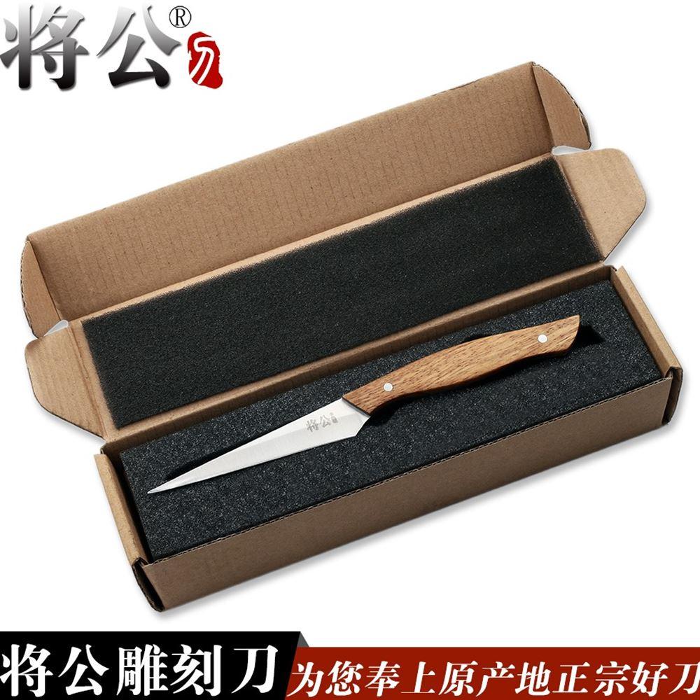 Наборы ножей Артикул 566868219762