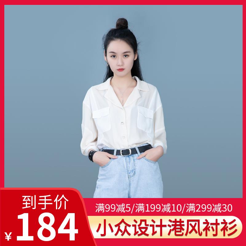 Korean loose V-neck shirt womens summer middle sleeve thin temperament sun proof shirt design sense small light mature Hong Kong style shirt