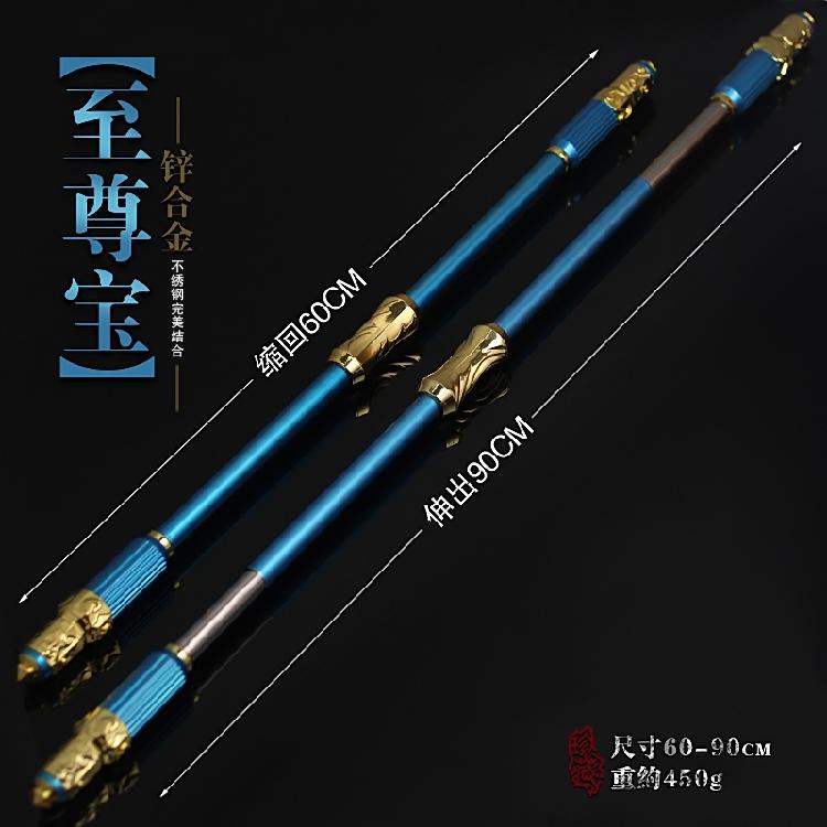 Внутриигровые ресурсы Sword hero Артикул 575596082125