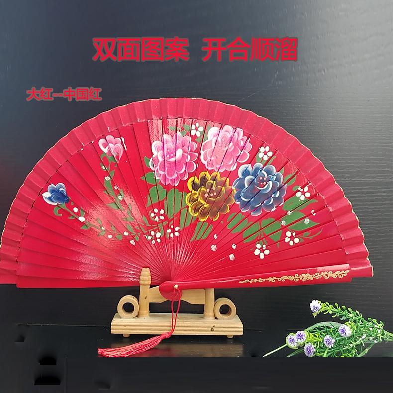 (用9.92元券)红扇子中国风舞蹈服装婚庆结婚回礼装饰工艺扇舞台走秀表演