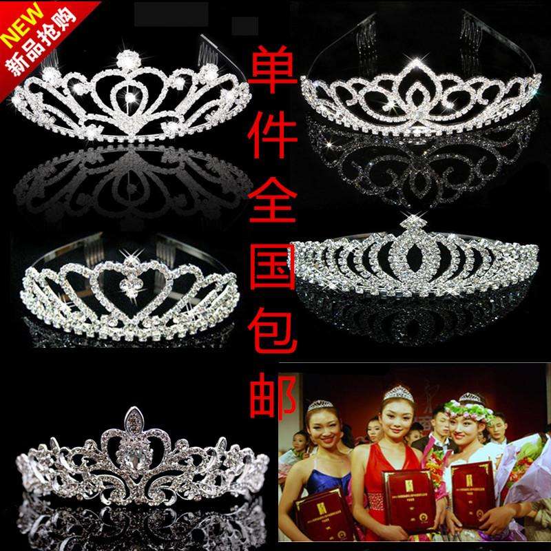 新娘头饰奢华闪亮水钻大皇冠韩式甜美公主发饰结婚礼银色婚纱配饰