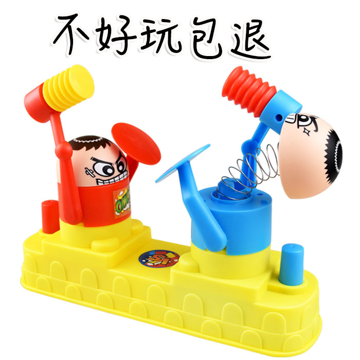 Childrens Tabletop Games enhance emotion artifact small hammer head bald shield two person fight toy