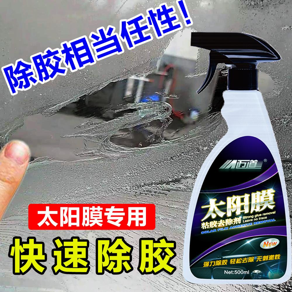 Инструменты для чистки автомобиля Артикул 553637782817