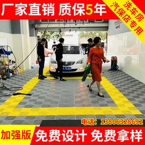 洗车房汽车美容店塑料拼接格栅洗车场地板地面地漏排水网格防滑垫