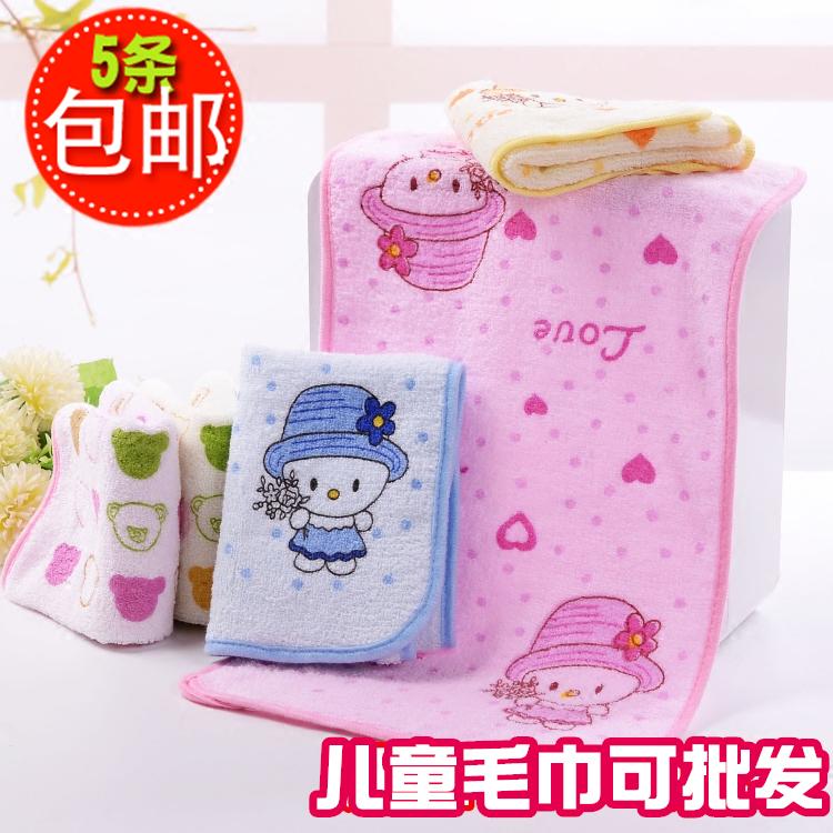 纯棉童巾洗脸儿童小毛巾柔软吸水宝宝长方形包边面巾5条包邮