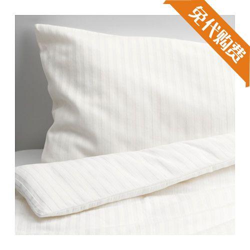 Внутренний бесплатно покупка товаров ikea IKEA недорогой princeton кровать для младенца одеяло / наволочка белый хлопок