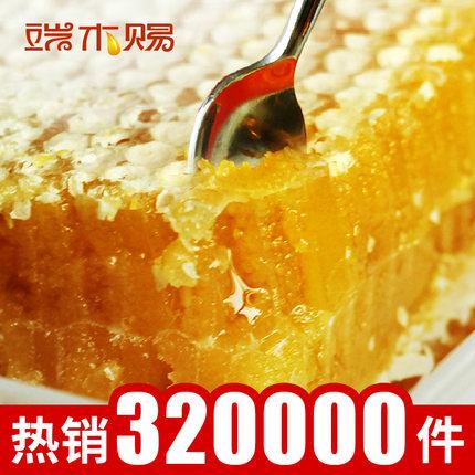 蜂巢蜜蜂蜜天然农家自产老蜂巢土蜂蜜非野生蜂蜜巢嚼着吃纯净礼盒