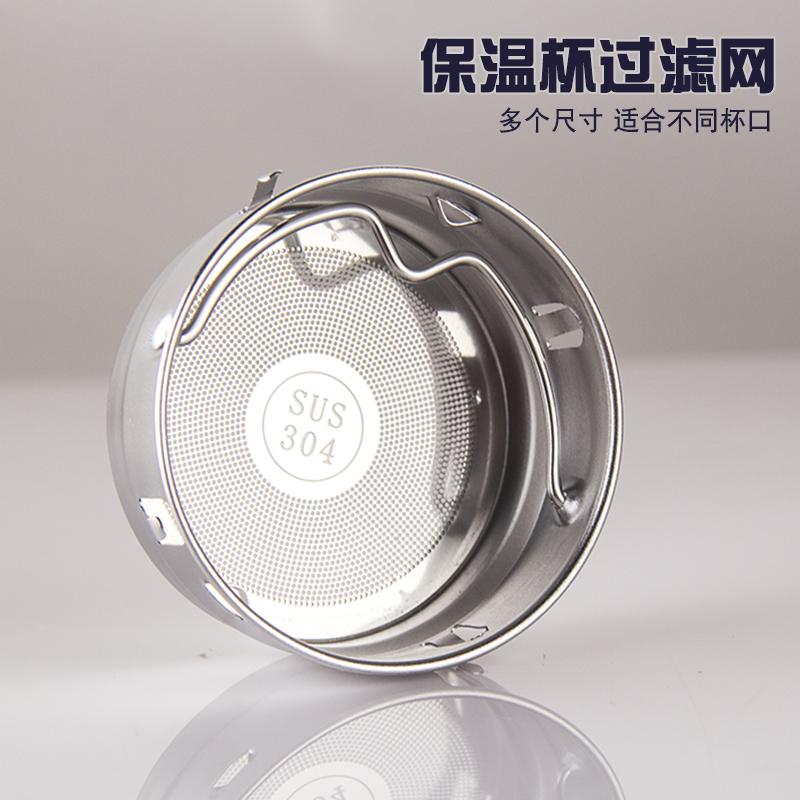 Фильтры чай фильтр чай 304 нержавеющей стали чай фильтр устройство чай пакет фильтр чай устройство пузырь чай термос кружка монтаж