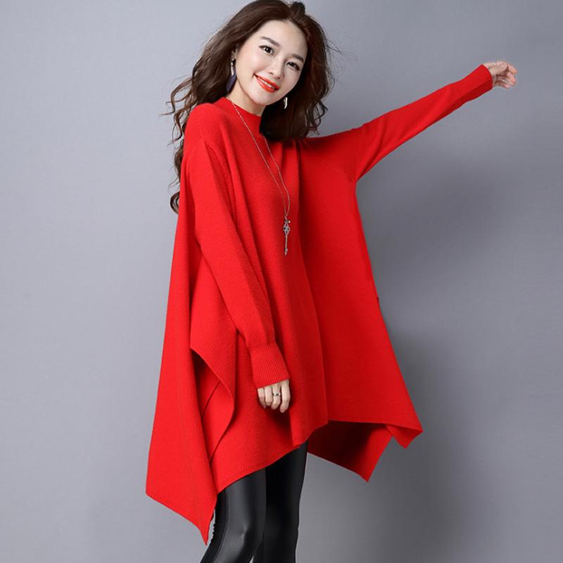 毛衣女蝙蝠衫外套2018韩版时尚宽松斗篷毛针织衫秋季新款套头披肩
