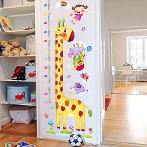 儿童房间壁纸装饰墙纸自粘卡通宝宝量身高贴纸可移除卧室贴画墙贴