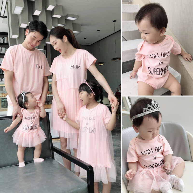 夏新款大码恤连衣裙T亲子装哺乳婴儿妈妈一家三口母女装洋气2019