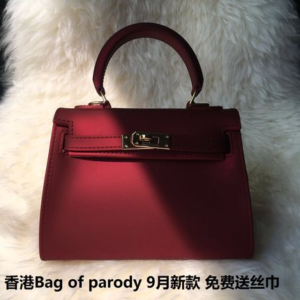 Bag of parody 包包女2018新款磨砂凯莉包单肩斜挎新娘手提婚包