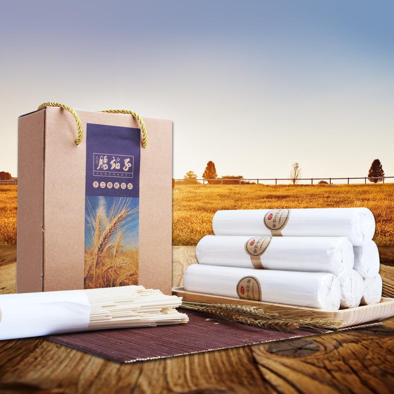 【米面粮油】 新疆奇台腰站子 有机手工拉面 2.8kg/袋 Q弹劲道