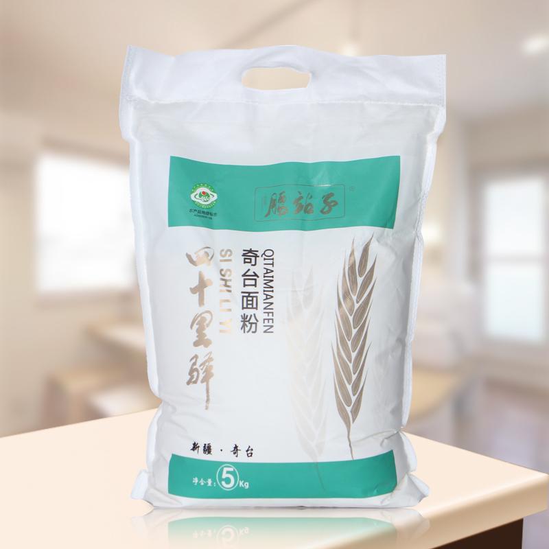 【米面粮油】 新疆奇台腰站子面粉 特一粉 5kg/袋