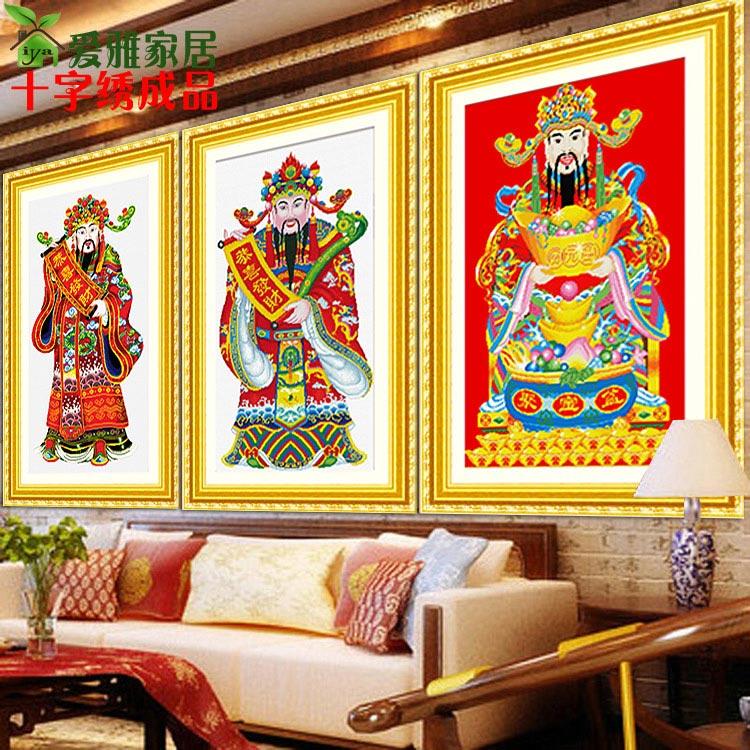 爱雅生意兴隆十字绣成品 文财神大财神爷到 大幅新款客厅系列大画