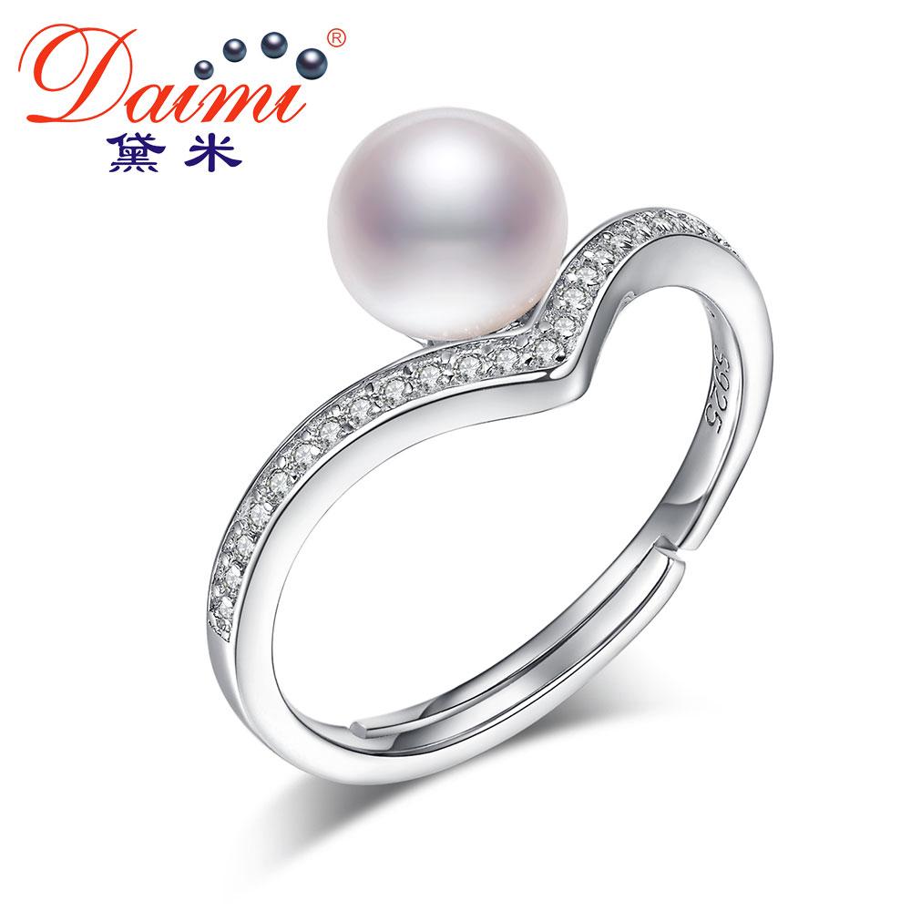 黛米简微 强光白色淡水珍珠戒指 925银正品开口戒托女款简约气质