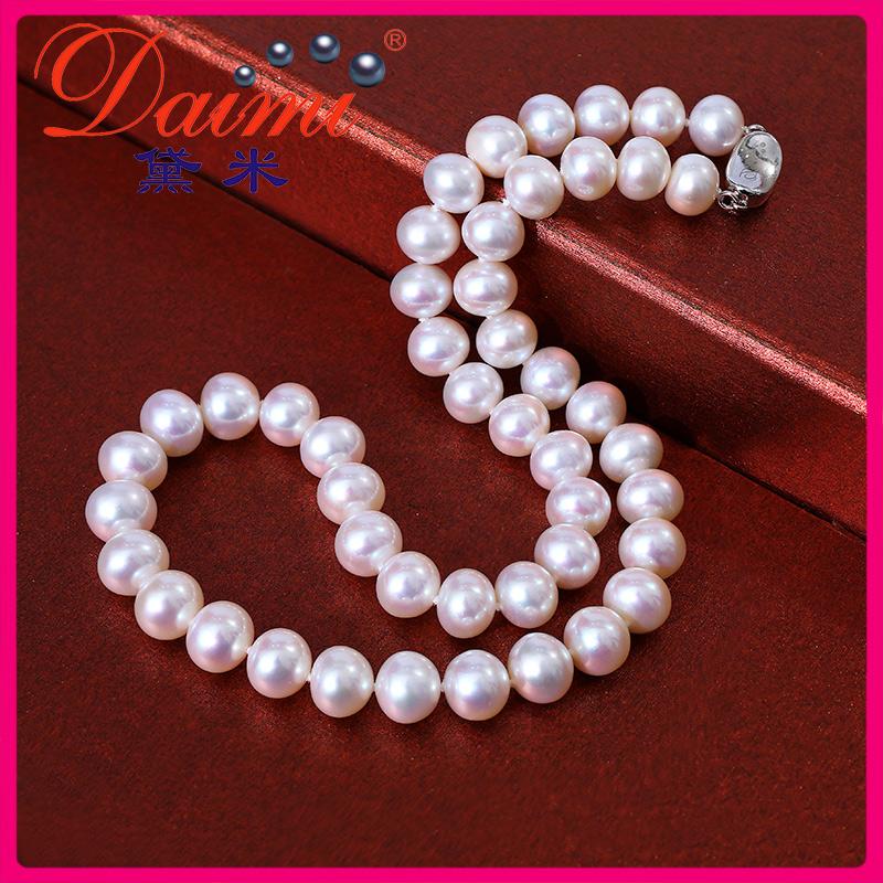 黛米珠宝 心梦 近正圆淡水珍珠项链送妈妈款母亲节礼物女锁骨颈链