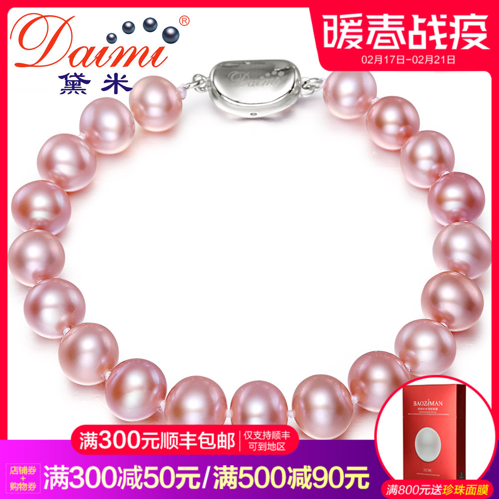 Demi Jewelry Fans 8-9mm Near-Round Powerful Pink Purple Freshwater Pearl Bracelet Authentic Gift for Girlfriend