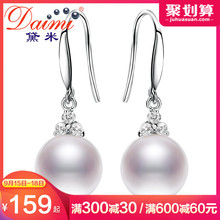 Demi Zhimei's long white freshwater pearl earrings 8-9mm round 925 Tremella pendant genuine jewelry