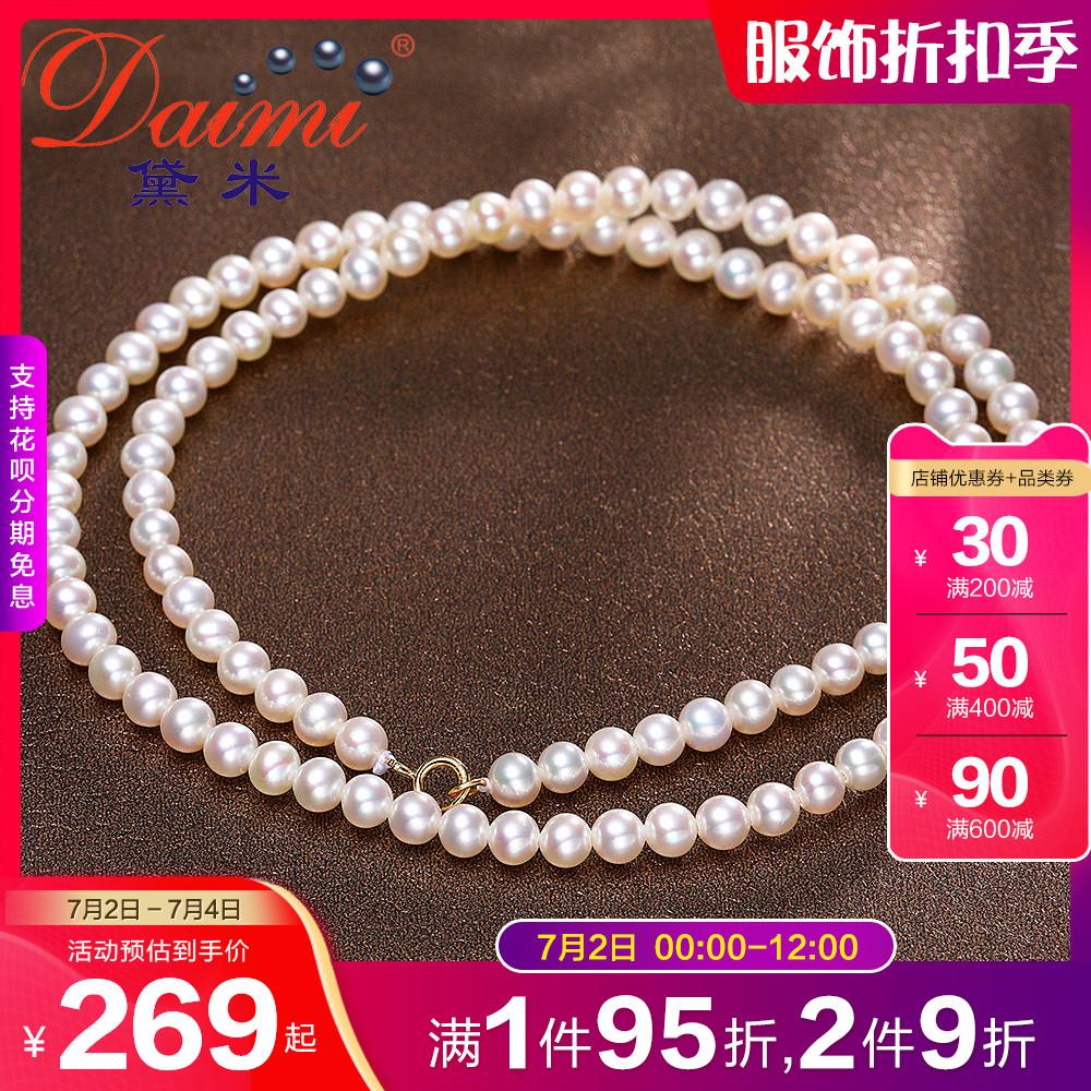 黛米珠宝 妍熙 时尚迷你珍珠项链G18K金女夏款小珍珠颈链细锁骨链