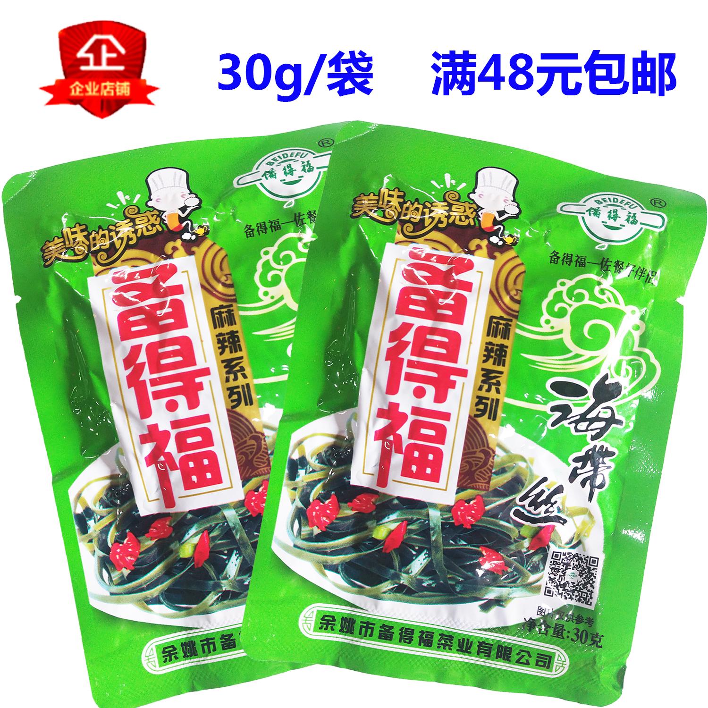 备得福30g海带丝麻辣系列下饭菜香辣味小咸菜宁波余姚特产风味