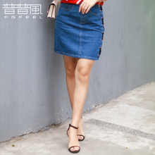 Pupufeng tied jeans skirt 2018 summer dress new women's decoration body light lady buttock hemisphere skirt 12355S