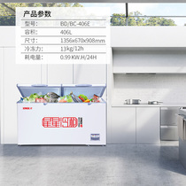 XINGX star BD BC-406E Large freezer commercial large capacity freezer refrigerated freezer horizontal refrigerator