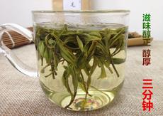 2018新茶叶绿茶春茶茶叶谷雨前黄山毛峰板栗香茶农散装50