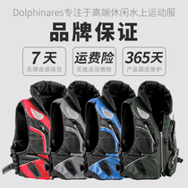 Adult Professional fishing life jacket vest removable buoyancy vest type multifunctional thickening fishing Angeles Fishing