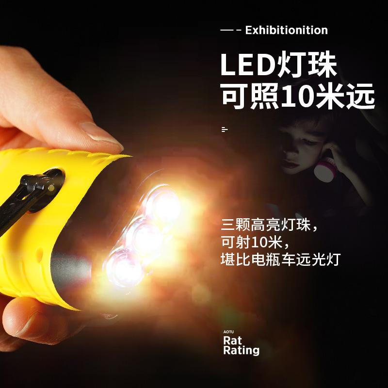 凹凸太阳能户外led灯便携式手电筒