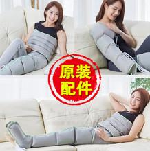 韩国大星V7 LX7大星空气波压力理疗仪 腰部 上肢套筒 V8下肢腿套