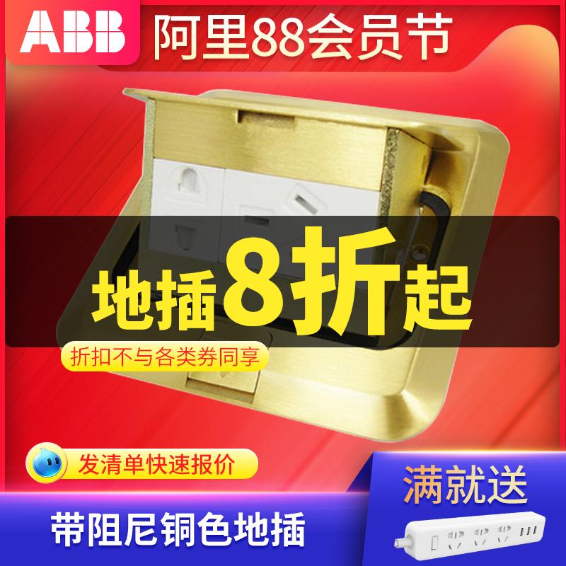 Коробки для электрических розеток Артикул 581920135053