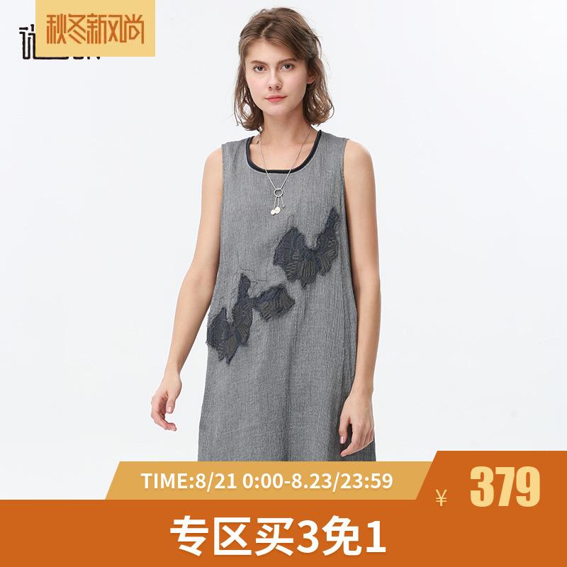 谜底女装春装新款褶皱纯棉A型背心连衣裙171ML0055