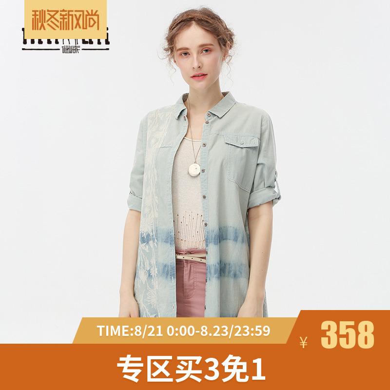 谜底女装秋季复古风做旧中长纯棉牛仔七分袖衬衫女上衣173MC1511