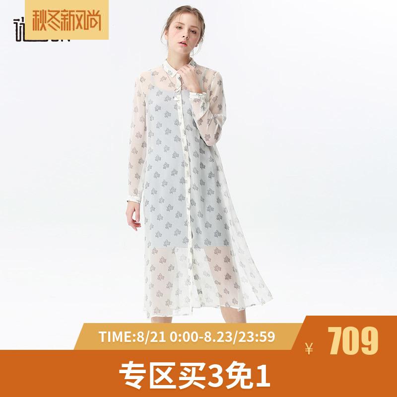 谜底女装春秋桑蚕丝真丝衬衫式连衣裙171ML0200