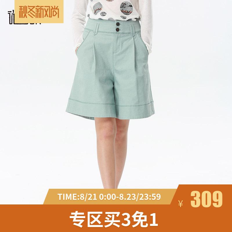 谜底女装新款简约阔腿裤五分裤女171MK0166